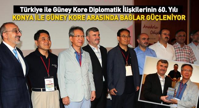 Konya'da Çatalhöyük konulu yuvarlak masa toplantısı yapıldı